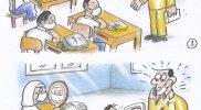 Pembelajaran Tatap Muka Dimulai, Munadi (2021)